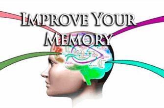 таблетки для памяти