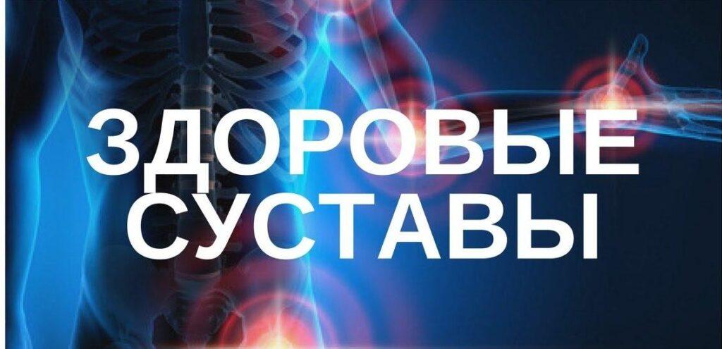 противовоспалительное
