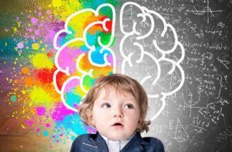 ноотропы для развития детского мозга